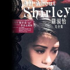 关淑怡完全集 (Disc 4) / All About Shirley