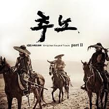 Chuno OST