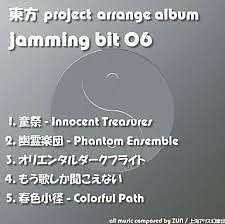 Touhou Project Arrange Album -jamming bit 06-