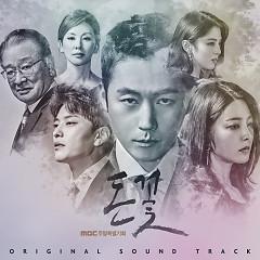 Money Flower OST (CD2)