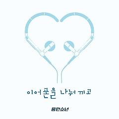 Ieoponeul Nanwo Kkigo (이어폰을 나눠 끼고) - EumlanSonyeon