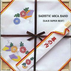幕の内 (Maku no Uchi) - Sadistic Mika Band