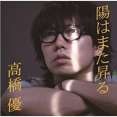 陽はまた昇る (Hi wa Mata Noboru) - Yu Takahashi