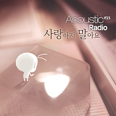 Hate Lover - Acoustic Radio