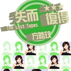 失而复得 (Disc 2) / The Lost Tapes - Phương Hạo Văn
