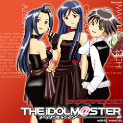 THE IDOLM@STER Masterpiece 02