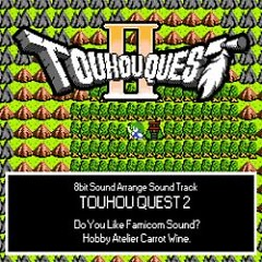 TOUHOU QUEST II - CARROTWINE.