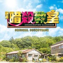 Assassination Classroom (Ansatsu Kyoshitsu) (Movie) Original Soundtrack - Naoki Sato