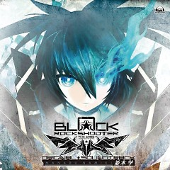 BLACK★ROCK SHOOTER THE GAME ORIGINAL SOUNDTRACK CD2 - Namiki Manabu
