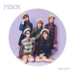 Love Is A Sudden (Single) - MIXX
