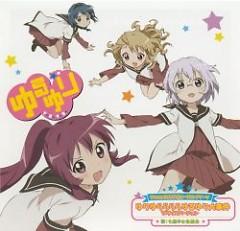 Yuru Yuri Tokuten Special-Sound CD vol.1