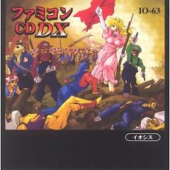 ファミコンCDDX (Famicom CDDX)