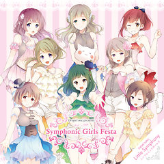 Symphonic Girls Festa - Little Symphony - Various Artists