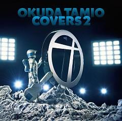 Okuda Tamio Covers 2 - Tamio Okuda