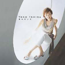 Shiawase no Iro - Yoko Ishida