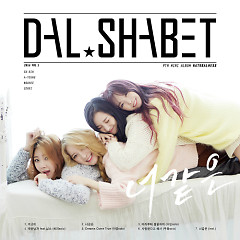 Naturalness (9th Mini Album) - Dalshabet