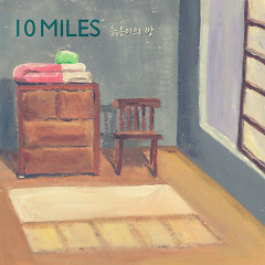 The Old Man's Room - 10miles