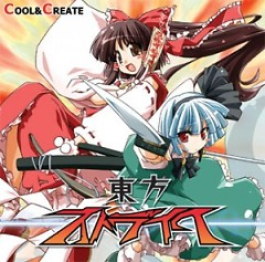 Touhou Strike - COOL&CREATE