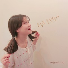 I'll Cheer You Up Today (Single) - Marmalade Kitchen