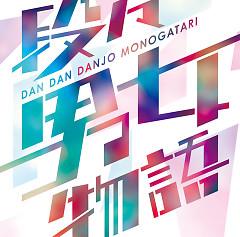 Dandan Danjo Monogatari
