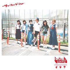 Summer Foundation - lyrical school