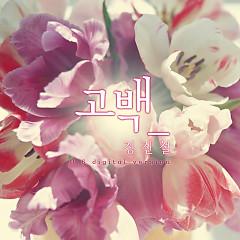 Jung Jin Chul 0.6 Digital Version - Jung Jin Chul