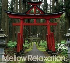 beatlessBEST... Mellow Relaxation. (CD1)