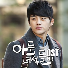 Rascal Sons OST Part.5