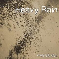 Heavy Rain (Single) - 4searomasta