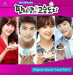 Panda and Hedgehog OST Part.1