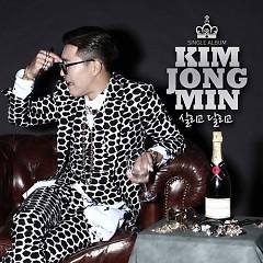Sali Go Dali Go - Kim Jong Min
