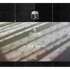 Think Of You - Young Jun
