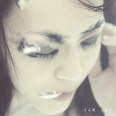 Kyrie - Kim Yoon Ah