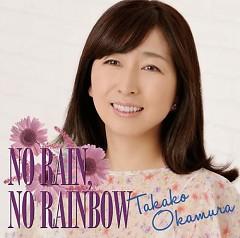 No Rain, No Rainbow - Takako Okamura