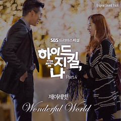Hyde, Jekyll, Me OST Part.4 - J Rabbit