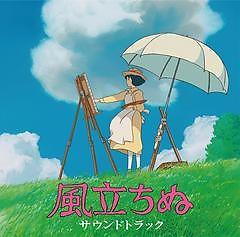 Kaze Tachinu Soundtrack (CD2)