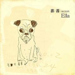 蔷蔷 / Tường Tường - Ella (S.H.E)