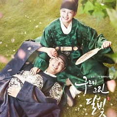 Mây Họa Ánh Trăng (Moonlight Drawn OST) - Various Artists