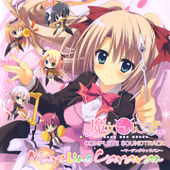 Majo Koi Nikki Complete Soundtrack ~Marching Caravan~ CD2