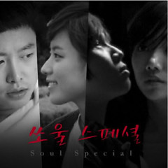 Soul Special OST Part.1