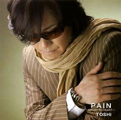 PAIN -NAGEKI NO HEART-