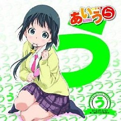 AIURA CHARACTER SONG♪ (U) Se☆No☆Bi / Ayuko Uehara - AIU♥RABU