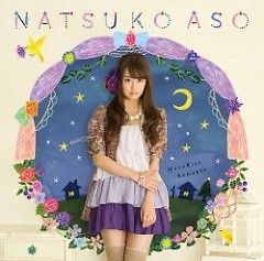 MoonRise Romance - Natsuko Aso