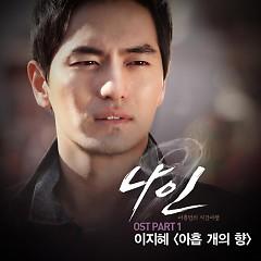 Nine OST Part.1 - Lee Ji Hye