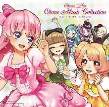 Otoca D'or Otoca Music Collection CD1 - Seiya Murai