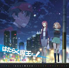 HATARAKU MAOU-SAMA! ORIGINAL SOUND TRACK CD1