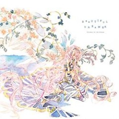 BEAUTIFUL DREAMER - Nata-P