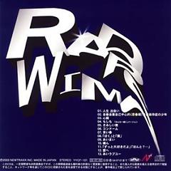 RADWIMPS (CD1)