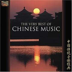 Beautiful chinese songs -