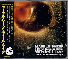 Whirl Live Disc Blue - Marble Sheep
